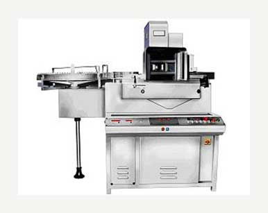 Automatic Ampoule Inspection Machine
