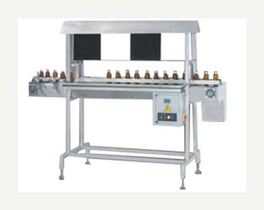 Online Vial And Bottle Inspection Machine